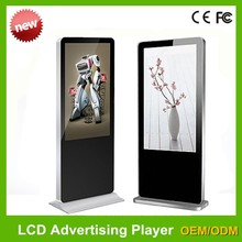 floor standing 42 inch lcd network advertising player
