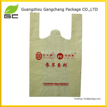 2014 Hot sale Custom Printed plastic raw material for plastic bag
