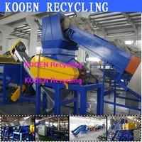 China scrap used waste plastic film crushing washing machine