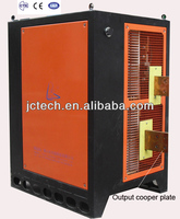 12V 5000A air cooled DC switch mode power supply