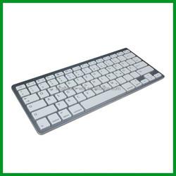 2015 bluetooth keyboard for ipad mini 2 case