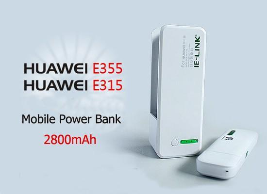 HUAWEI_E355_External_battery_1