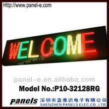 LANPAI Tri -color 4 lines P10 outdoor led moving message display sign