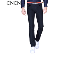 CNCN 2015 autumn straight solid color male commercial casual pants
