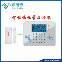 CE approval yard security alarm system