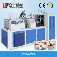 korea quality paper cup making machine prices