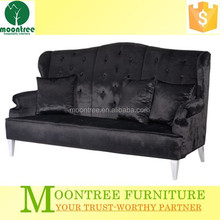 Fashionable MSF-1121 Top Quality Lounge Bar Sofas
