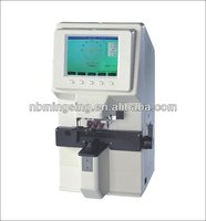 electronic lensmeter TL-6000 ophthalmic products