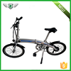 /product-gs/low-price-pedelec-folding-e-bicycle-mini-2-wheel-e-bicycle-60302106116.html