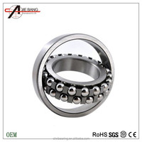 Used for rolling mill, Best quality Self-aligning Ball Bearings 2203