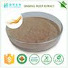 alibaba china whitening cream ginseng berry ginseng extract