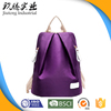 Famous Brand Fashion Backpack Bag Women with Secret Compartment