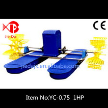 3 Phase 1HP/2HP/3HP Paddle wheel aerator for aquaculture