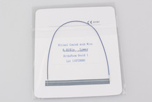 Protect dental thermal active wire orthodontic wire niti arch