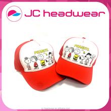 cartoon baby lovely children baseball cap child kids hat caps