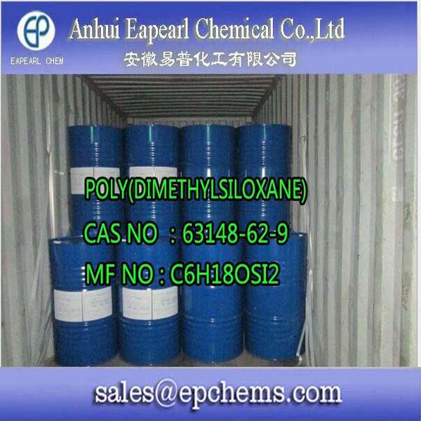 Список химическая продукция Polydimethylsiloxane виды химической