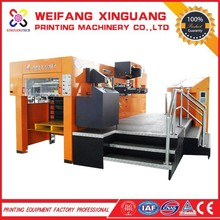 XMQ-1050FC paper box automatic die cutting machine with hot foil stamping