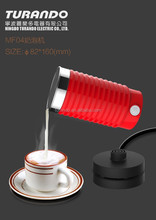 One-touch electric milk frother for Cappuccino, latte, macchiato