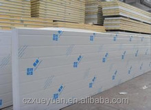 cold room installers in china --changzhou xueyuan brand