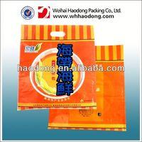 board food packaging