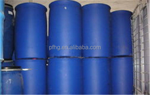 Huanghua Pengfa chemical glacial acetic acid 99.5%