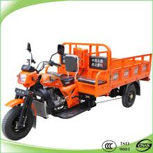 200cc trike three wheel two seat