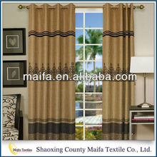 Made in China Low price Luxury grommet top curtains