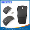Gift promotional optical mouse wireless with folding design