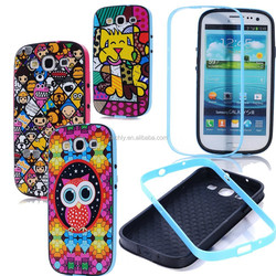 Hot Sale Cell Phone Case Cover mobile accessories for galaxy s3 bumper/ stylish design phone cover