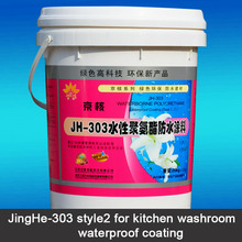 JingHe-303 style2 for kitchen washroom waterproof coating