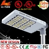 2014 hot sale energy saving green energy efficient led street light