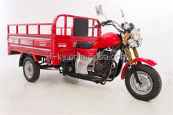 ZF-KY 2015 new China three wheel cargo motorcycle/cargo tricycle