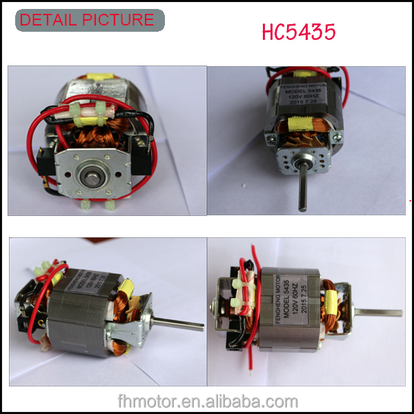 HC5435 AC motor used small machines for home business