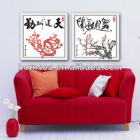 traditional art design home decoration wall painting stretched canvas printing