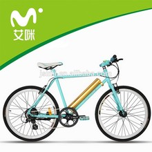 New design electric bike dual motor with low price