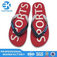 EK Wholesale Nordika Slippers Sale
