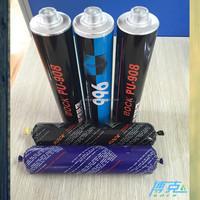windshield repair kit pu adhesive sealant polyurethane multi purpose yangzhou glue 600ml