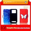 Fancy design free sample various mobile phone case for iphone 5