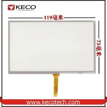 """5"""" 5.0"""" inch General 4 wire resistive 119*73 119mm*73mm touch glass digitizer Screen"""