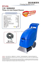 DTJ3A-GM commercial cleaning carpet extraction machine, automatic carpet washing machine
