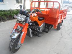 Three wheel motorcycle in China