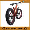 26inch wheel street legal dirt 4 wheel adult bike factory price