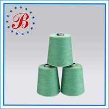 Ne 22/2 100% Natural Bamboo Fiber Yarn