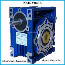 NMRV040 input extension shaft speed reduction dc electric motor in mechanical