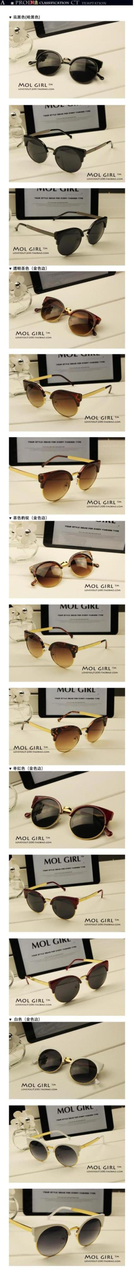 Vintage Retro Cat Eye Round Sunglasses Fashion Stylish 2014 New