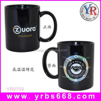 Logo printed color change ceramic/thermal/sublimation wake up mug cup for wholesale