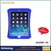 Factory Supply silicon protective case for ipad air