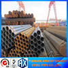 carbon steel pipe thermal conductivity thin wall steel tube 25mm sprial welded outside 3pe anticorrosion pipe