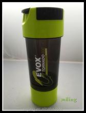 Wholesale Custom protein shaker bottle/Personalized protein shaker bottle/custom logo shaker bottle