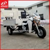 KAVAKI Adult Three wheel Motorcycle for Cargo Use,Popular Model Tricycle
